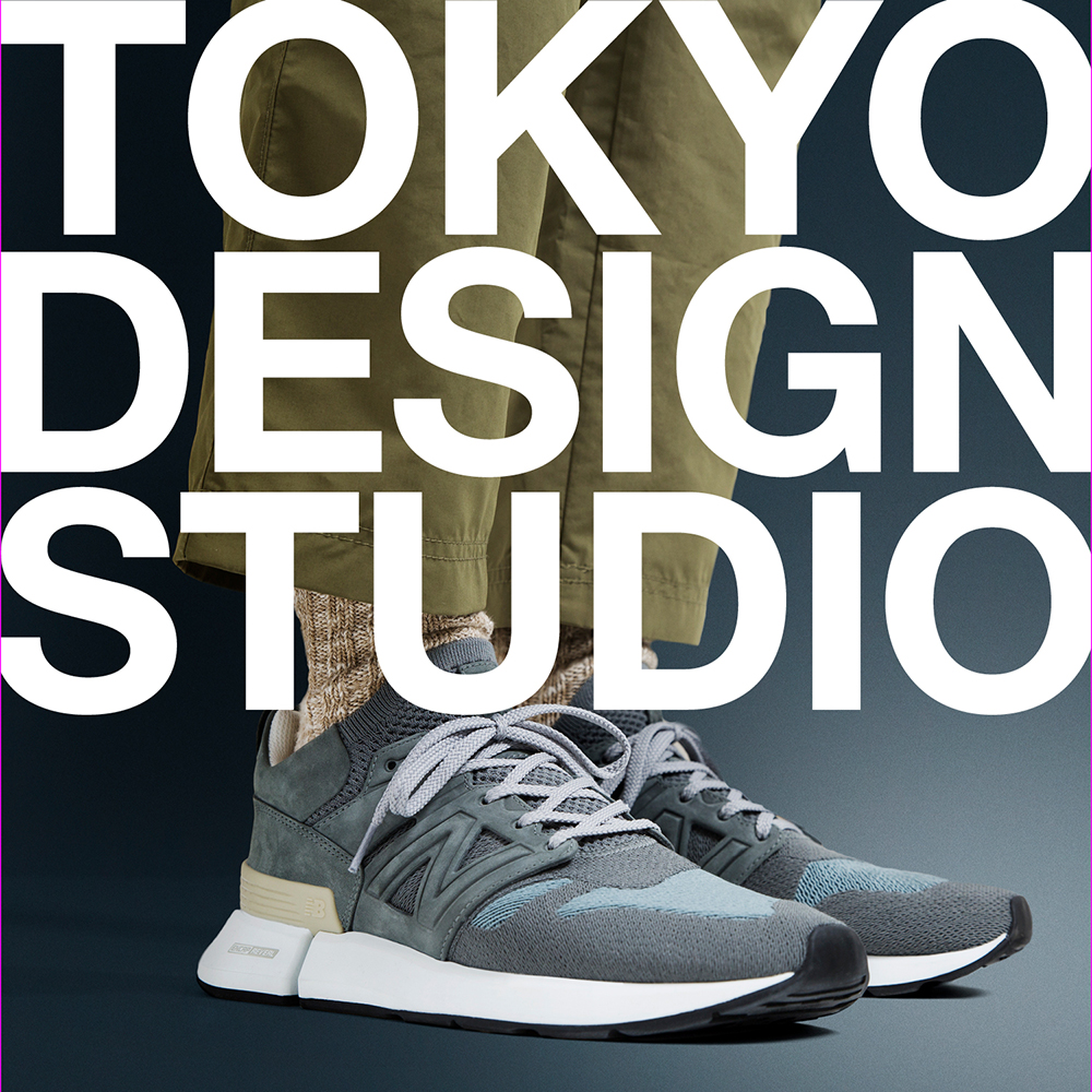 new balance tokyo design studio. Black Bedroom Furniture Sets. Home Design Ideas